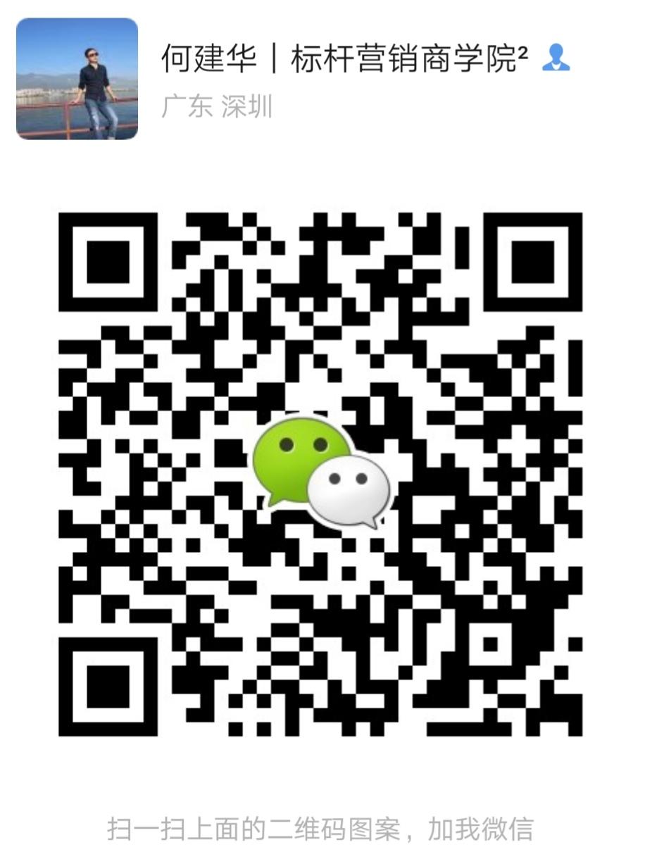 微信图片_20200930142916